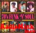 70s-funk-n-soul-radiomink