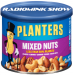 planters-mixed-nuts-radiomink